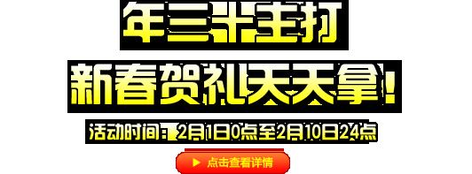 且在鸿波音乐网成功订购彩虹岛彩铃 赠送:招财猫武器