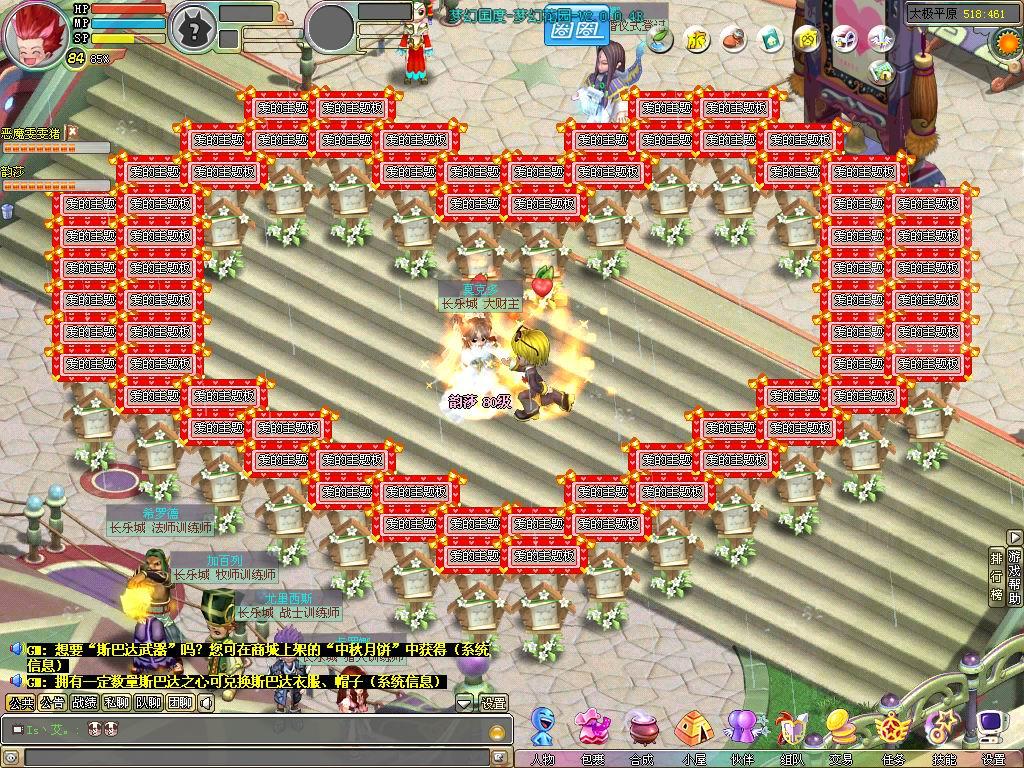 电路板 游戏截图 1024_768
