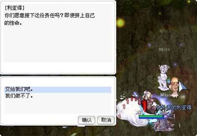 (转)异世界树洞副本攻略:尼德豪格的影子 N6_pic04